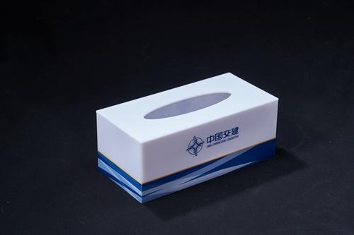 纸巾盒zi